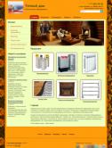 Сайт - продажа отопительного оборудования